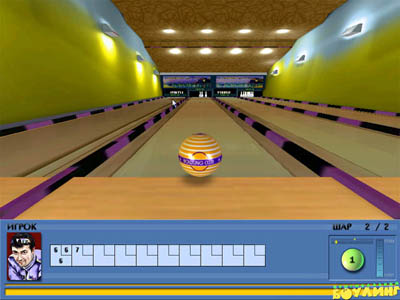 Refined Bowling